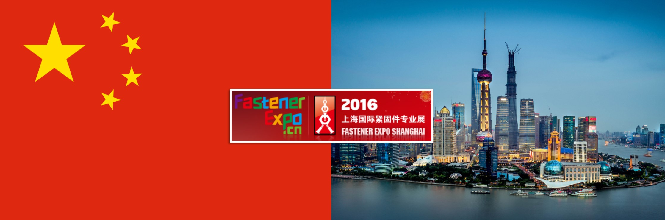 Fastener Expo Shanghai - 23rd to 25th June 2016