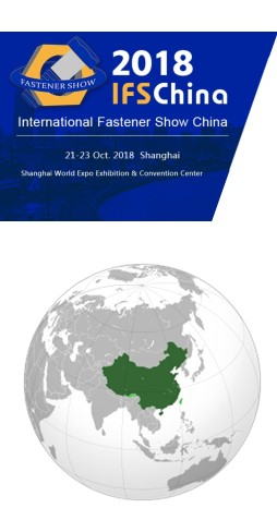 INTERNATIONAL FASTENER SHOW CHINA 2018